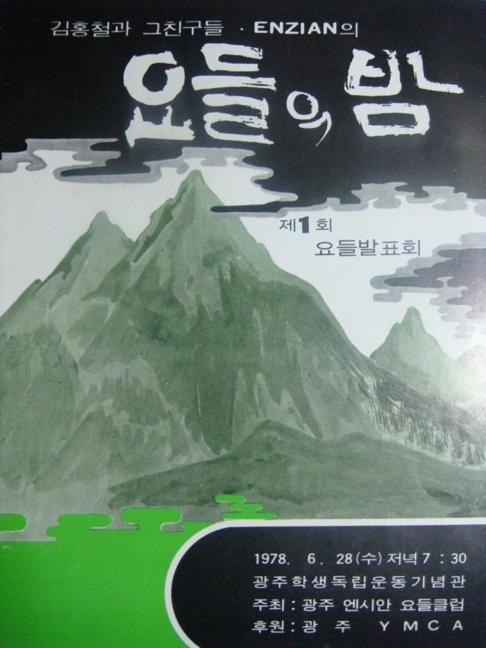 DSC02571.jpg